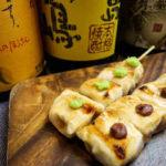笹身の白焼き串(生わさび、梅しそ)